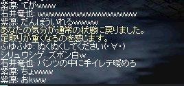 LinC0564-2.jpg