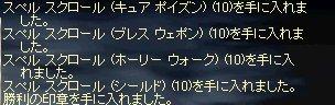 LinC0583-2.jpg