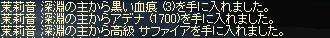 LinC0600-5.jpg