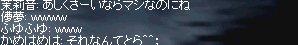 LinC0676-5.jpg