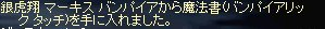 LinC0695-5.jpg