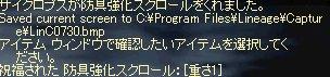 LinC0732-5.jpg