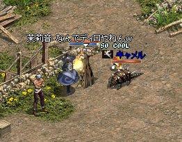 LinC0751-5.jpg