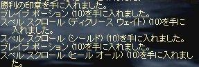 LinC0764-5.jpg