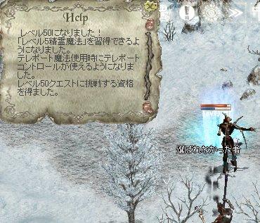 LinC0789-5.jpg