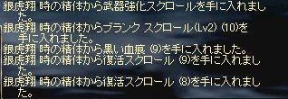 LinC0820-5.jpg