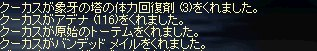 LinC0941-5.jpg