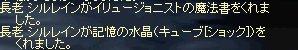 LinC0946-5.jpg