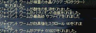 LinC1024-5.jpg