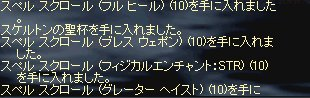 LinC1079-5.jpg