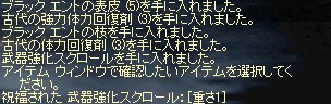 LinC1098-5.jpg
