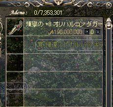 LinC1099-5.jpg