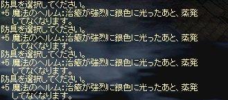 LinC1105-5.jpg