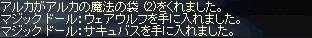 LinC1106-5.jpg