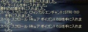 LinC1166-5.jpg