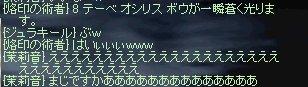 LinC1198-5.jpg