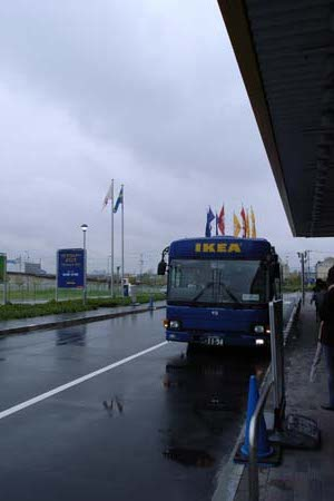 IKEAの無料シャトルバス
