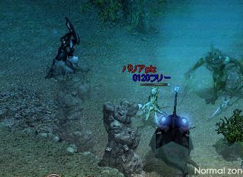 フリーと深海w