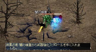 前衛MAP