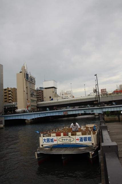 水都号 アクアmini