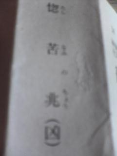 20051002083320