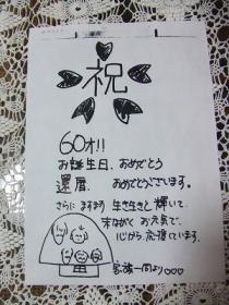 20060707200809.jpg