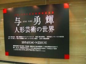 20061004201240.jpg