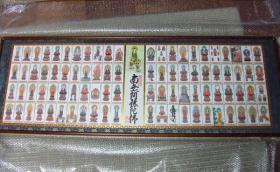 20061218221637.jpg