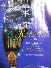 20061219235218.jpg