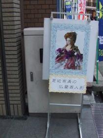 20070126213021.jpg