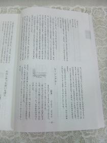 DSCF4978.jpg