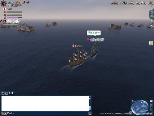 カリブ海賊_初日