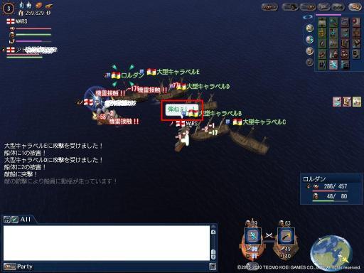 100917_海戦風景2