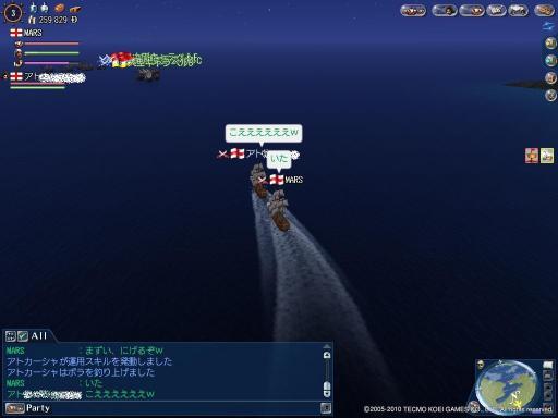 100917_海戦風景1