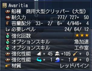 Averitia2.jpg