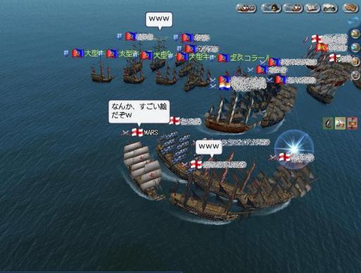 N+Battle_convert_20100602155012.jpg