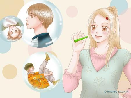 0304_nagata_640.jpg