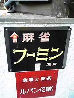 05-02-02_16-41.jpg