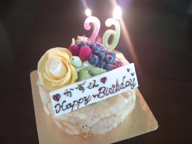 2009ニノ誕生日