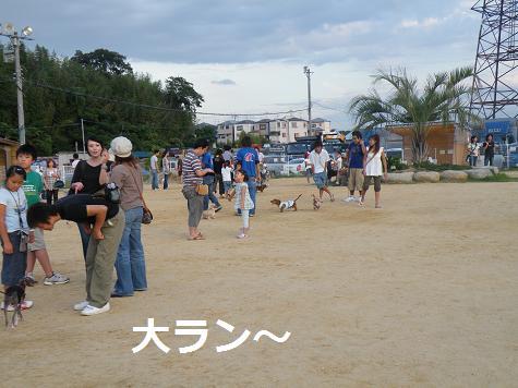 2008_0831プラスワン夏祭り0030