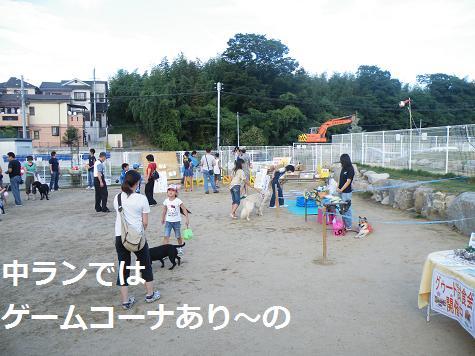 2008_0831プラスワン夏祭り0019