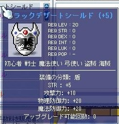 Maple0002_20080816192350.jpg