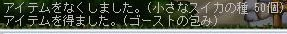 Maple0011_20080812174004.jpg