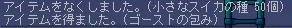 Maple0012_20080812174020.jpg