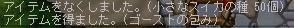 Maple0013_20080812174034.jpg