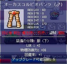 Maple0033_20080815144448.jpg