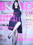 BOAO cover