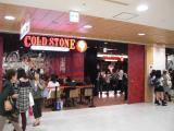 コールドストーン名古屋店