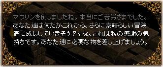 1kareido_12.jpg