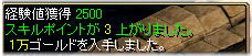 1kareido_13.jpg